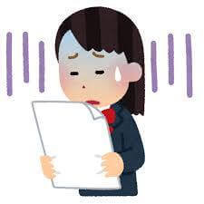 石井進学塾51点アップ 不安を払拭する